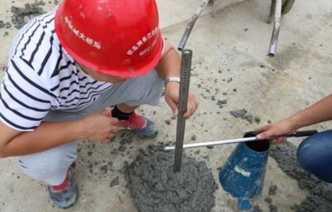 混凝土的和易性以及和易性的测定方法是什么?