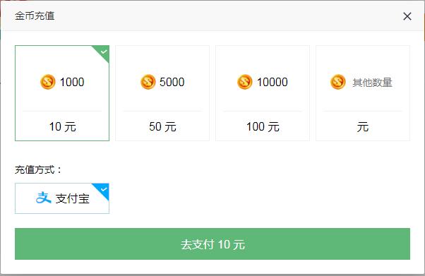 【如何获得更多金币】