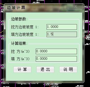 鸿业土方8.1软件计算场地土方工程量步骤