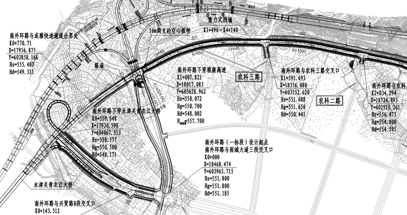 一张道路设计平纵缩图