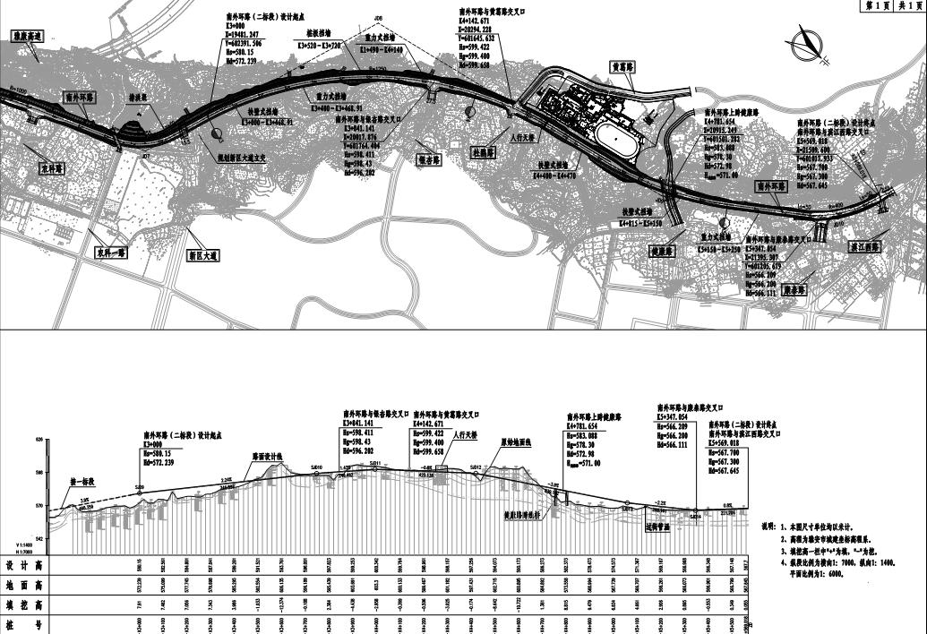 全长五公里市政道路施工图(道路、交通、绿化)