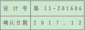 word文字间距过大解决办法