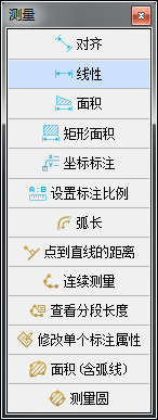 CAD高级工具箱VIP免费版本安装下载