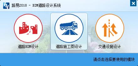 鸿业路易2018道路施工图设计 新建项目