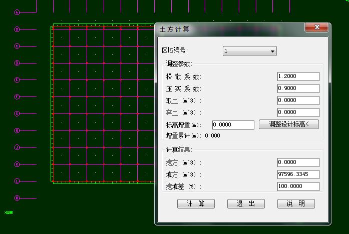 土方计算松散系数和压实系数的取值
