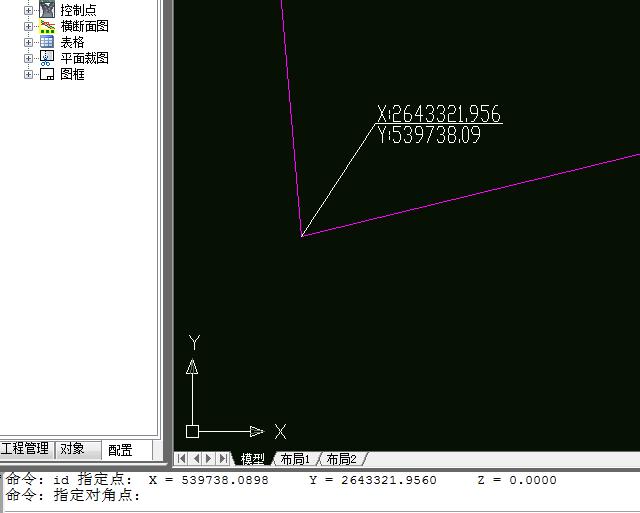 道路设计中测量坐标、标注坐标、CAD坐标