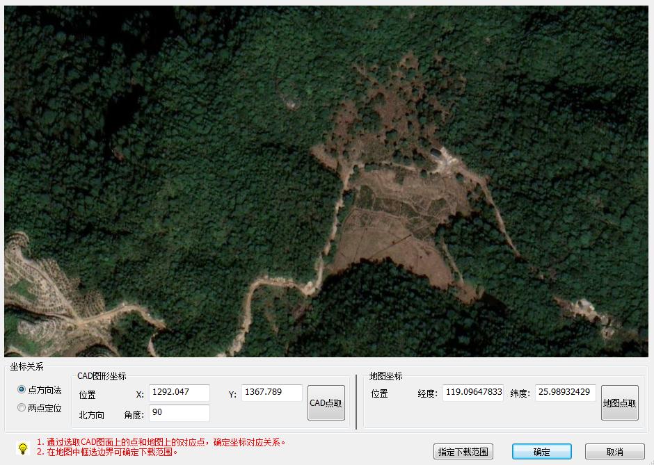 道路设计建立谷歌地形图曲面的方法