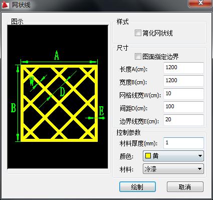 鸿业道路设计交叉口网状线标线绘制方法