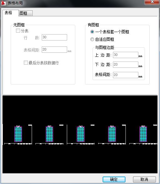 鸿业道路施工图设计出图表包含内容