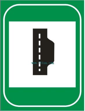 什么是紧急停车带?