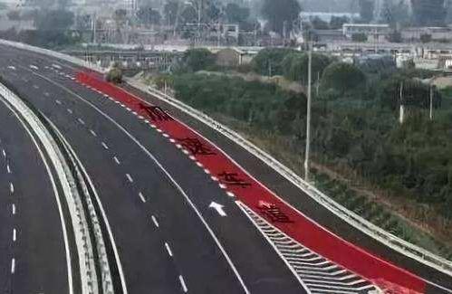 什么是变速车道?