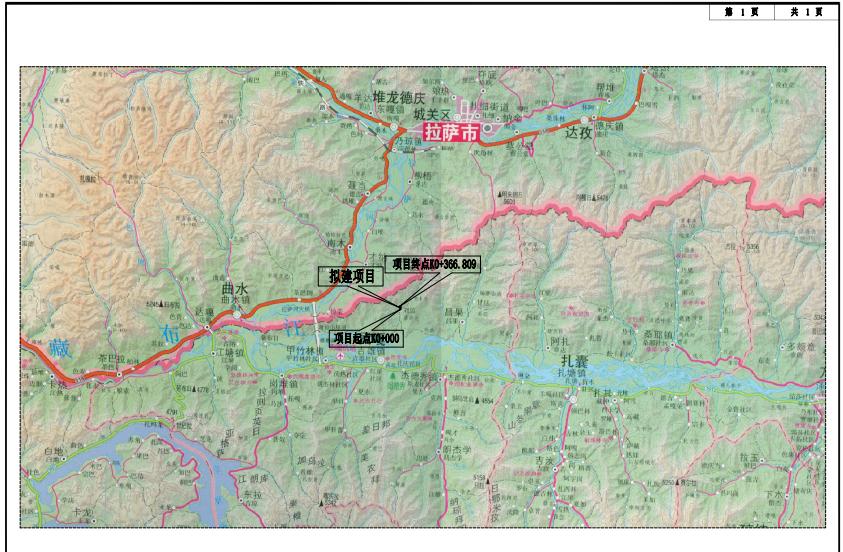 农村公路全套施工图设计pdf下载