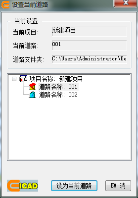 eicad4.0标注设置