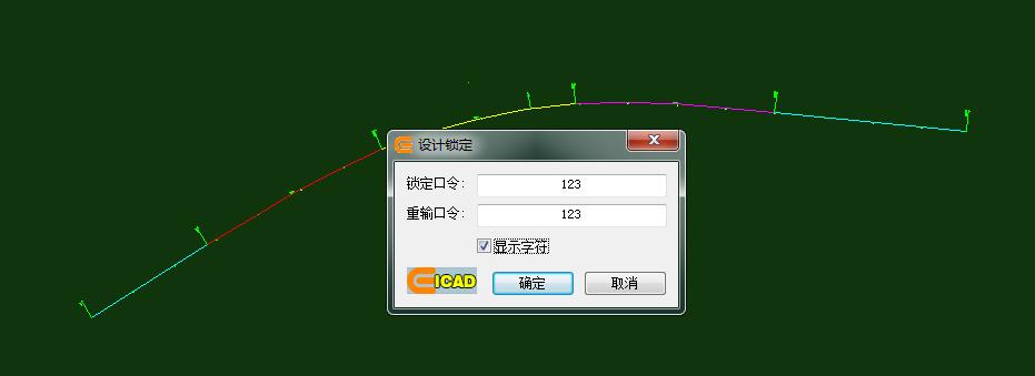 eicad4.0设计锁定和解锁命令教程